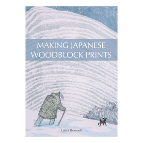 Making Japanese Woodblock Prints by Laura Boswell