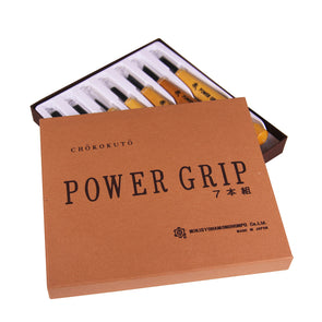 Japanese Powergrip Tools - Set of Seven