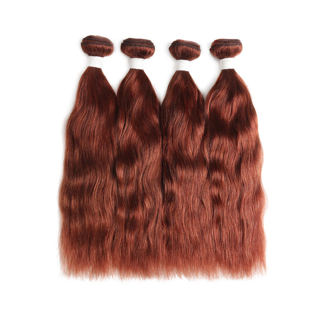 Natural Wavy 33 Human Hair 4 Bundles (8''-26'') (4252329705542)