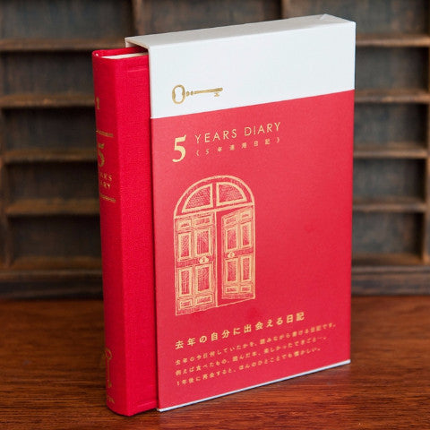 5 Year Diary with Slipcase by Midori
