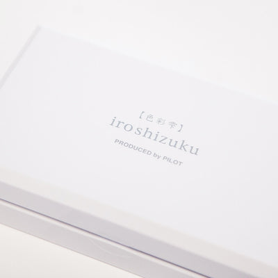 Iroshizuku Mini Bottled Ink - Gift Box