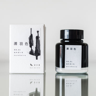 Kyo-no-oto - Nurebairo fountain pen ink