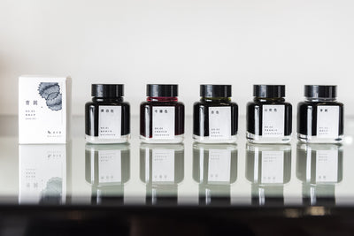 Kyo-no-oto fountain pen ink