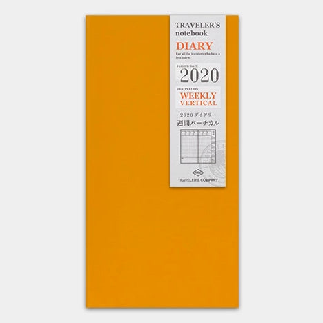 2020 Vertical Diary (2 Books) - Regular