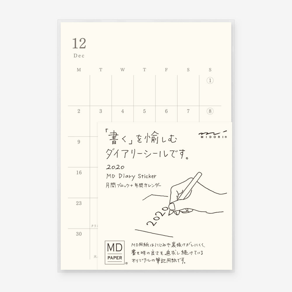 Midori 2020 MD Notebook Diary Stickers