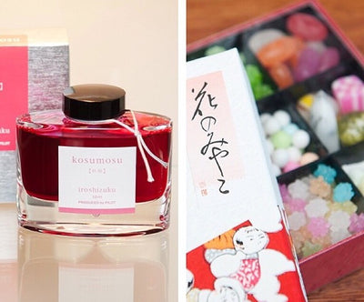 Kosumosu Iroshizuku Fountain Pen Ink - Cosmos Flower - Australia