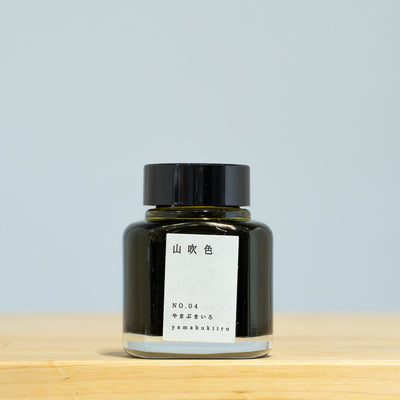 Kyo-no-oto - Yamabukiiro fountain pen ink