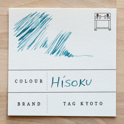 Kyo-no-oto - Hisoku Ink Swatch