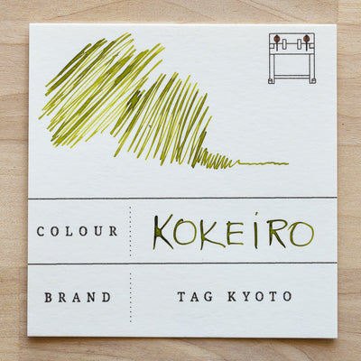 Kyo-no-oto - Kokeiro Ink Swatch