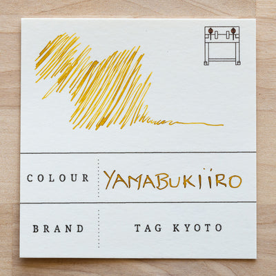 Kyo-no-oto - Yamabukiiro Ink Swatch