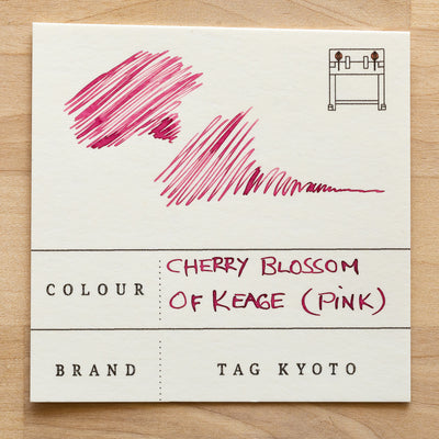 Kyo-iro - Cherry Blossom of Keage Ink Swatch