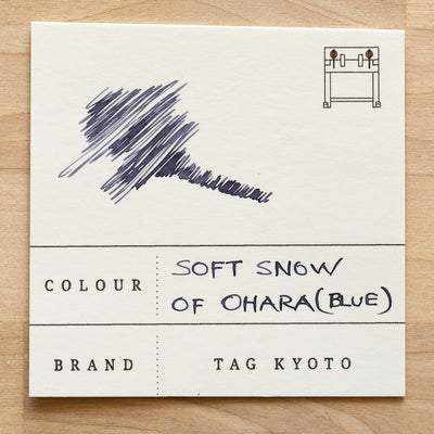 Kyo-iro - Soft Snow of Ohara Ink Swatch