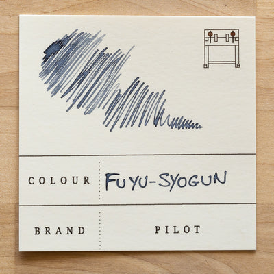fuyu-syogun fountain pen ink swatch