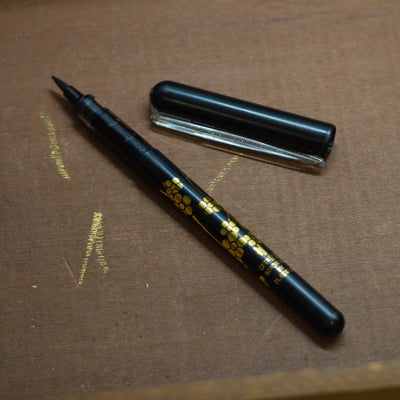Platinum Carbon Brush Pen - Black