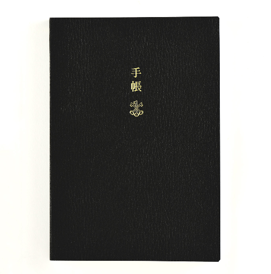 Hobonichi Techo 2020 A6 Planner Book - English
