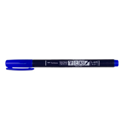 Fudenosuke Firm Tip Brush Pen - Blue
