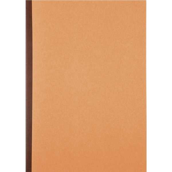 Apica Notebook A4 Size Plain Kraft Cover - Lined