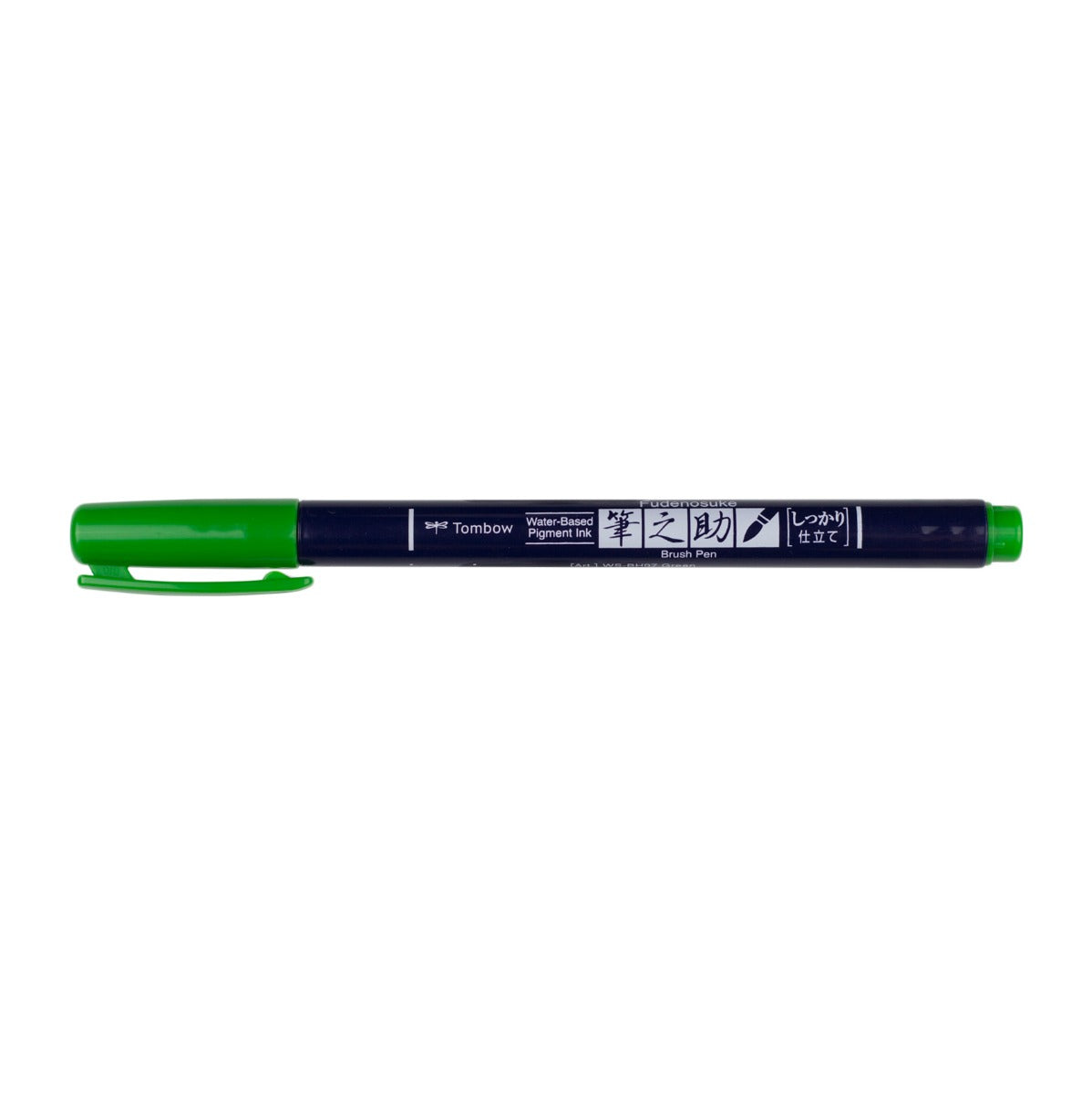 Fudenosuke Firm Tip Brush Pen - Green