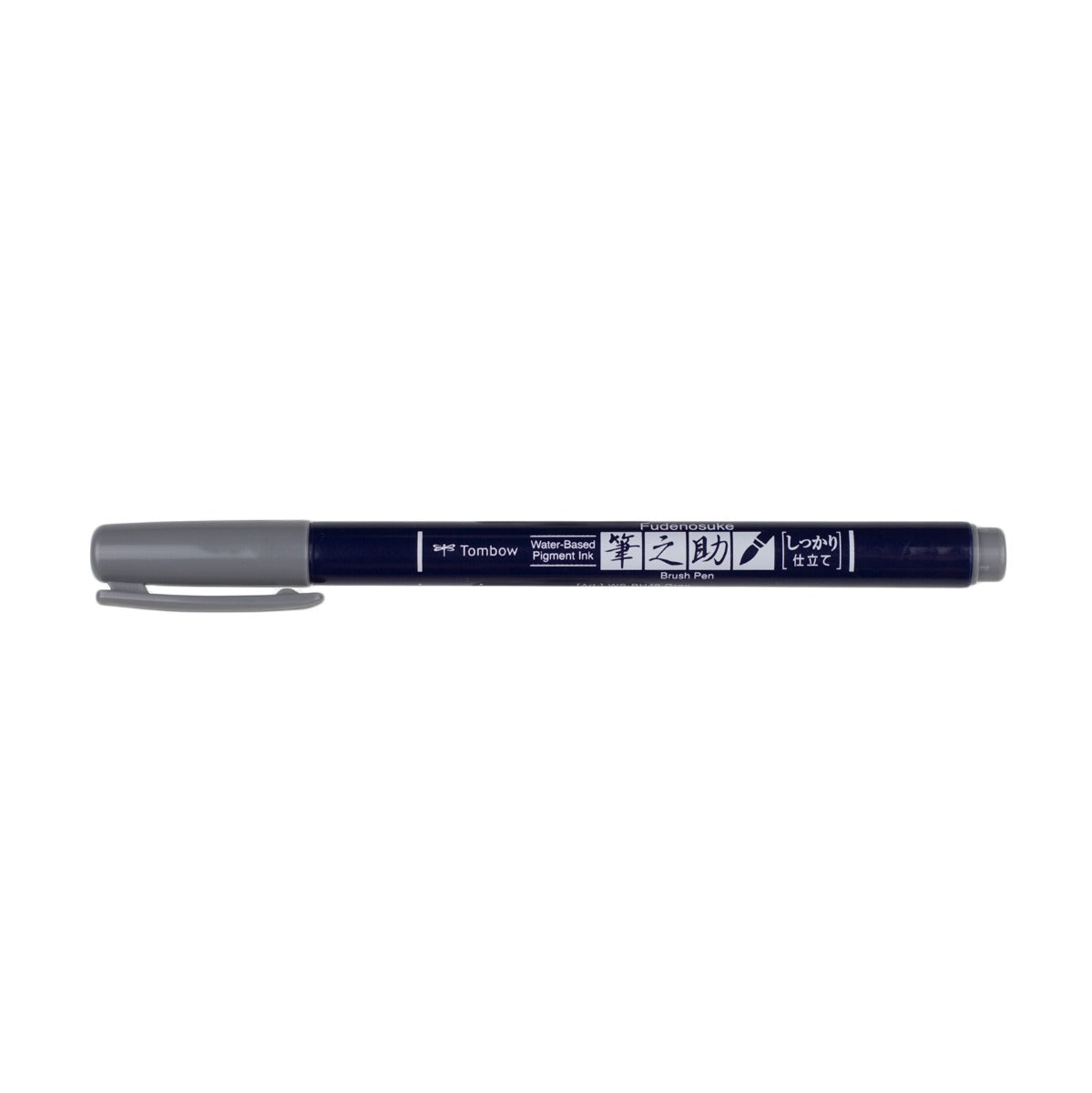 Fudenosuke Firm Tip Brush Pen - Grey