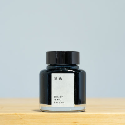 Kyo-no-oto - Hisoku fountain pen ink tag stationery