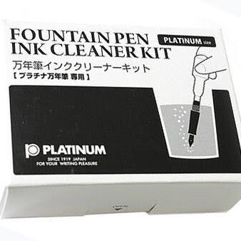 Platinum Fountain Pen Cleaning Kit