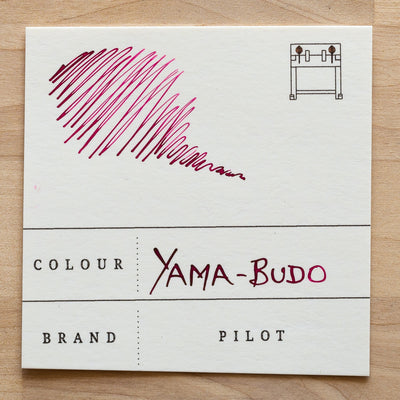 "Yama-budo ""Crimson Glory Vine"" fountain pen ink"
