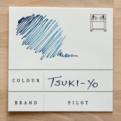 "Tsuki-yo ""Moonlight"" fountain pen ink swatch"