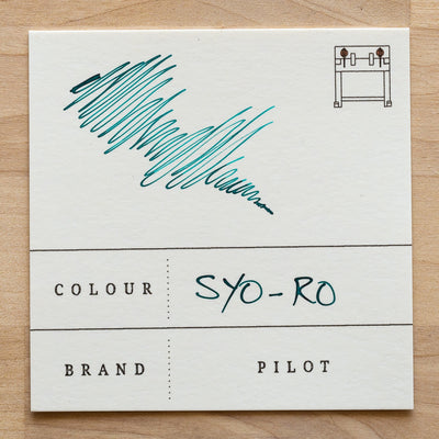 syo-ro fountain pen ink swatch green