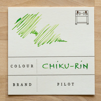 "Chiku-rin ""Bamboo Forest"" fountain pen ink swatch"