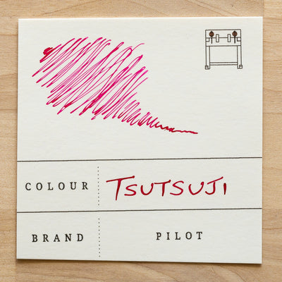 "Tsutsuji ""Azalea"" fountain pen ink swatch"