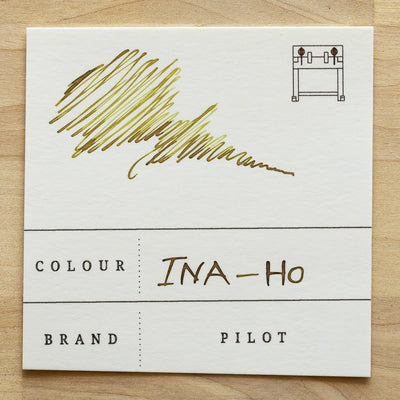 "Ina-ho ""Rice Ear"" fountain pen ink swatch"