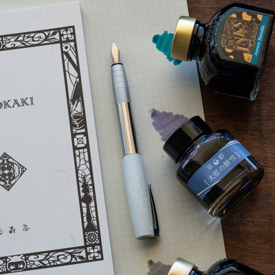 Kyo-iro Soft Snow of Ohara Fountain Pen Ink