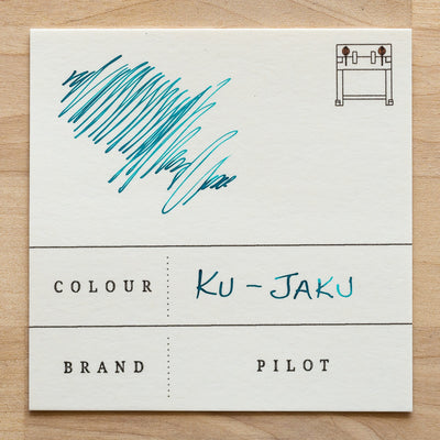 "Ku-Jaku ""Peacock"" fountain pen ink swatch"