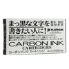 Platinum Carbon Ink Cartridges - Black