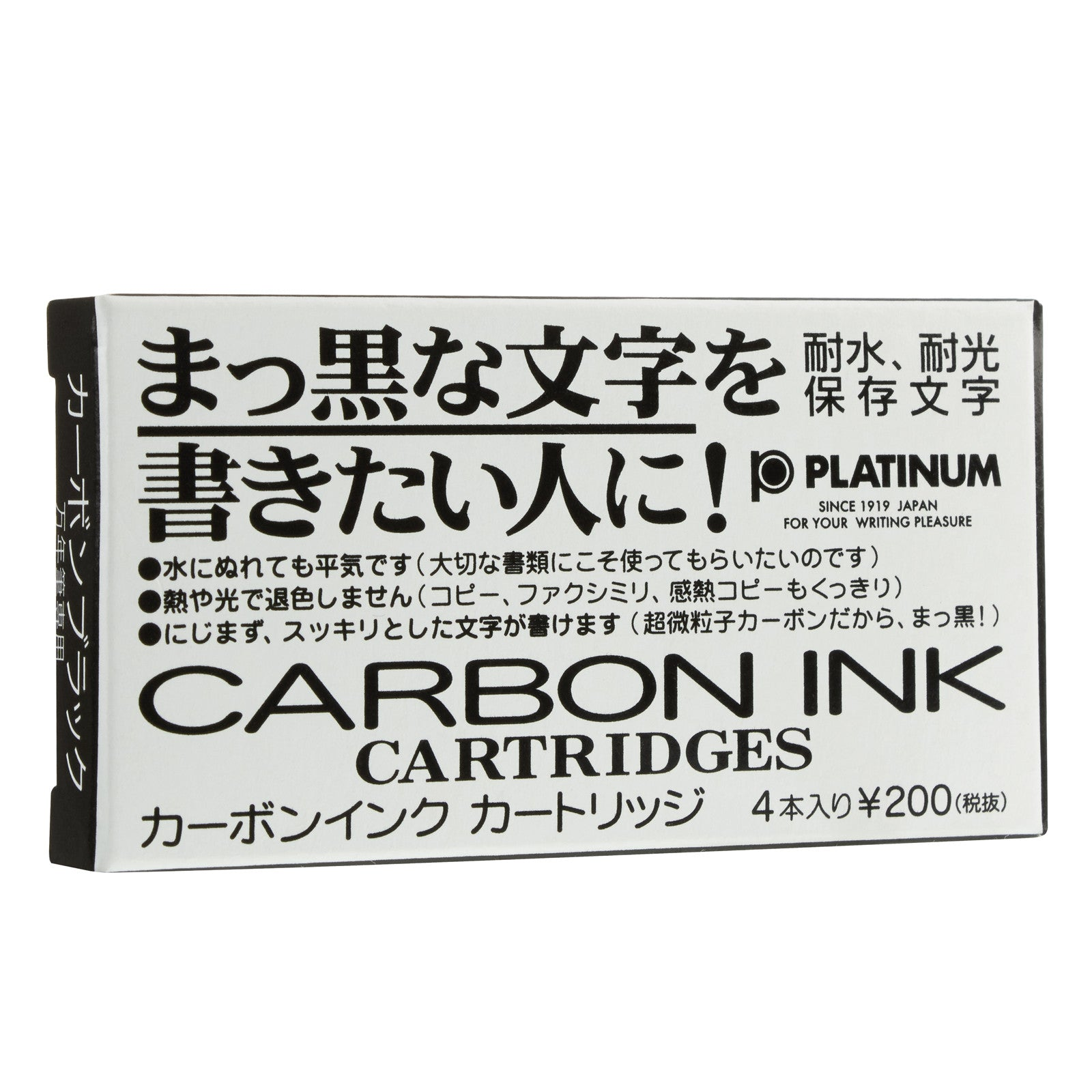 Carbon Ink Cartridges - Black