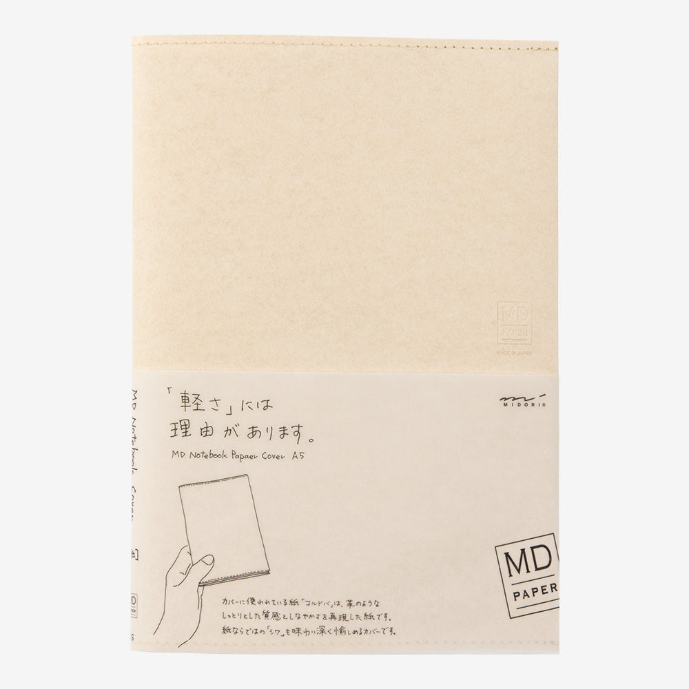 MD Paper Notebook Cover - A5