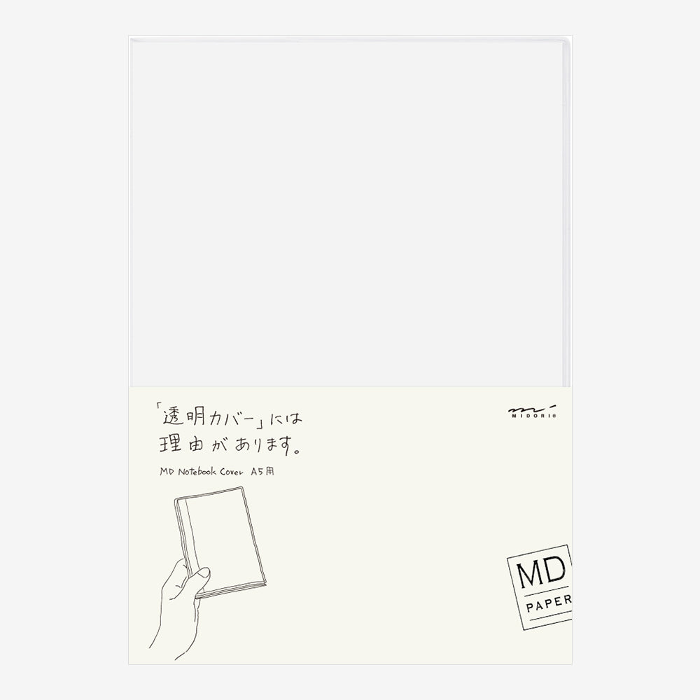 MD Clear Vinyl Notebook Cover - A5