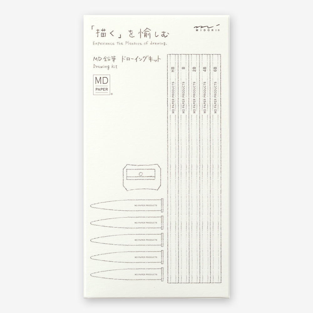 Midori MD Pencil Drawing Kit - 11 pieces