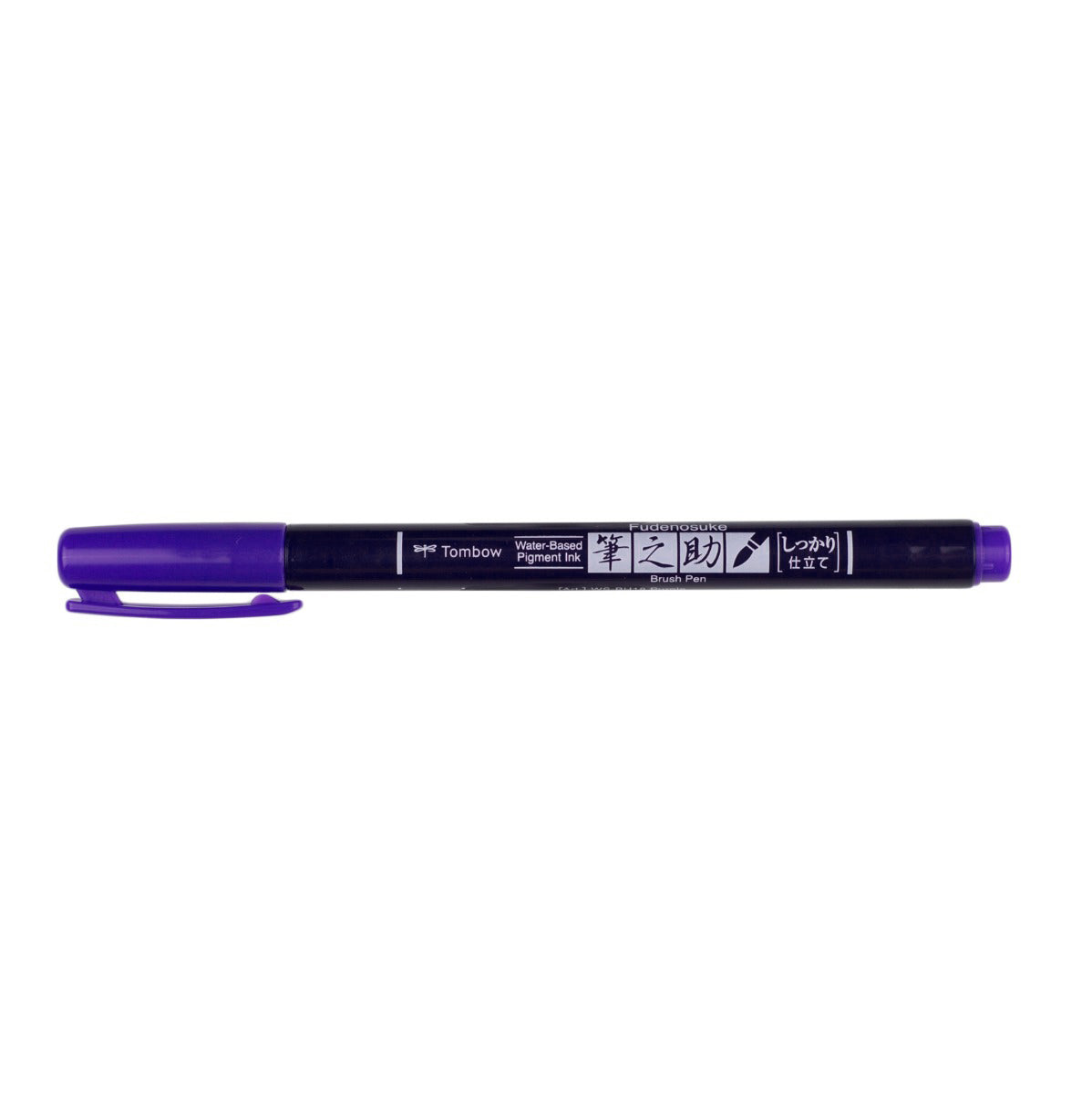 Fudenosuke Firm Tip Brush Pen - Purple