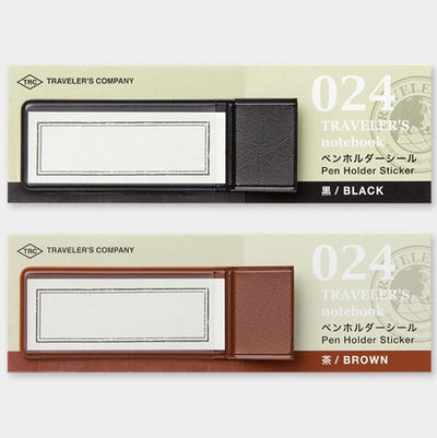 Traveler Pen Holder 024 -  Sticker - Black or Brown