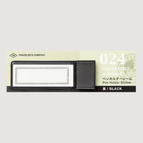 024 Refill Sticker Pen Holder - Black