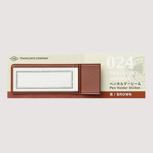 024 Refill Sticker Pen Holder - Brown