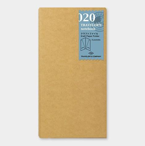 020 Refill Kraft File - Regular