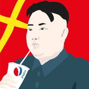 Kimjongun, High-quality printing on plexiglass or aluminium by Ghirlanda Cristiano - Fp Art Online