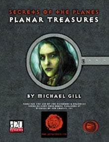 Secrets of the Planes: Planar Treasures