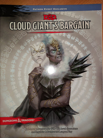 Cloud Giant's Bargain Fathom Event Exclusive