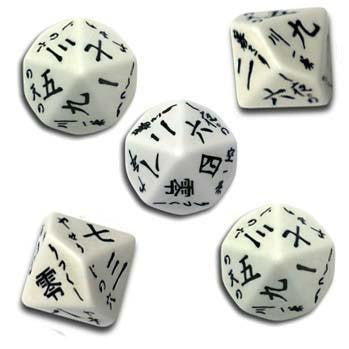 Japanese d10 Dice (5, White & Black)