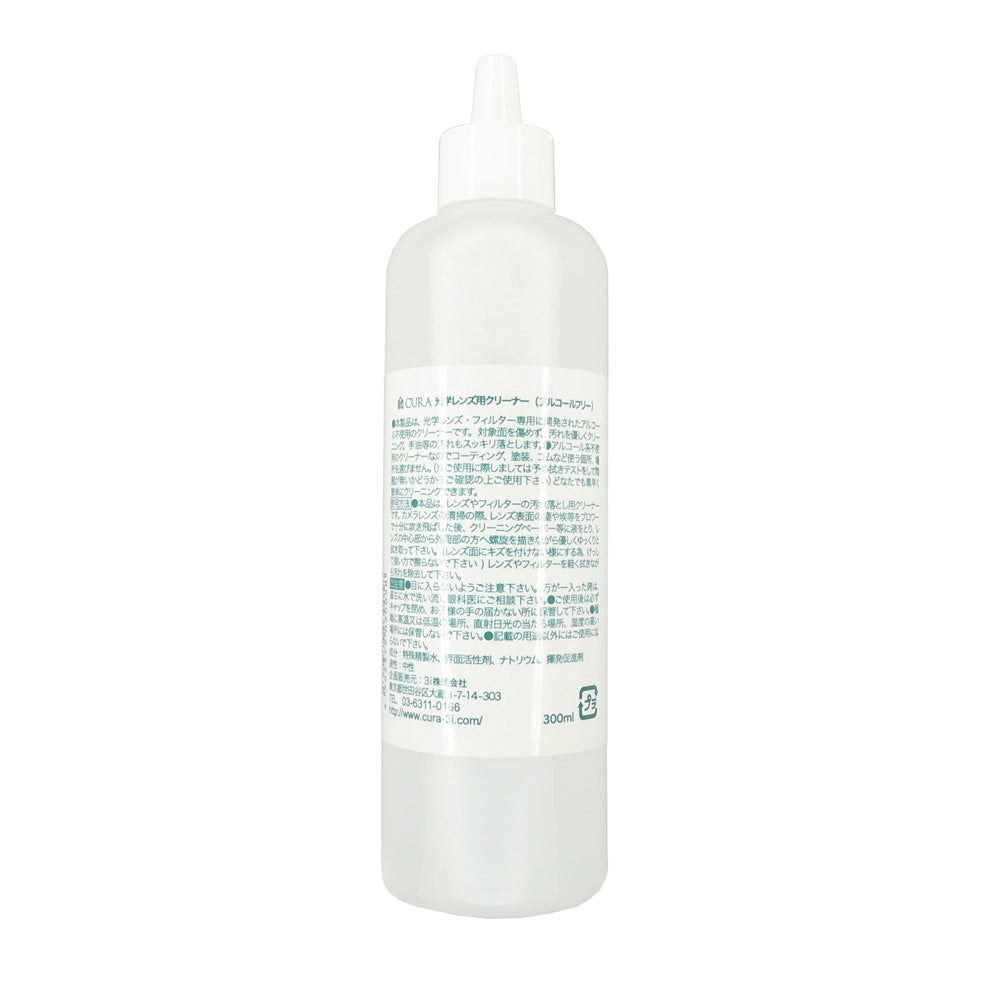 Cura Lens Cleaner 300ml