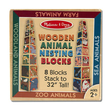 Load image into Gallery viewer, Animal Nesting Blocks - Melissa & Doug