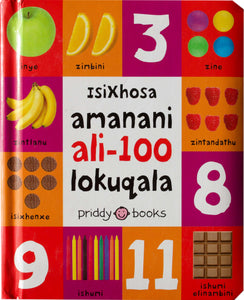 IsiXhosa First 100 Number Book